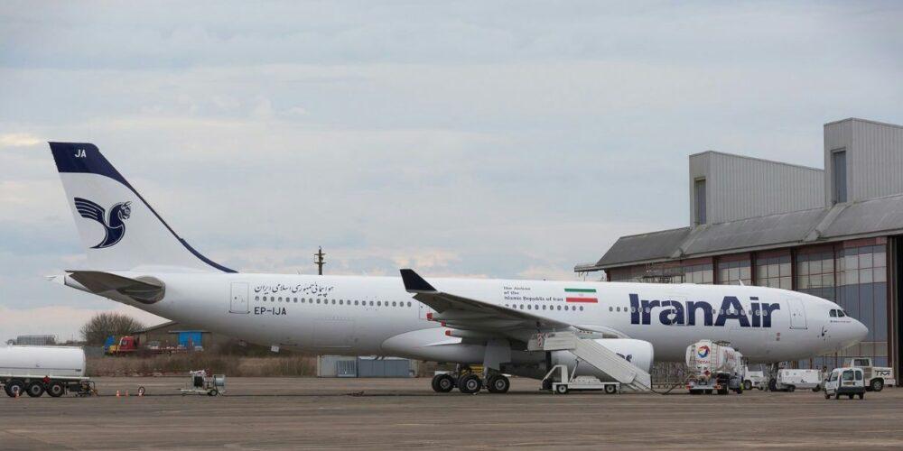 Aeroporto Milano Malpensa: Volo in ritardo IRAN AIR IR 750 del 01.03.19