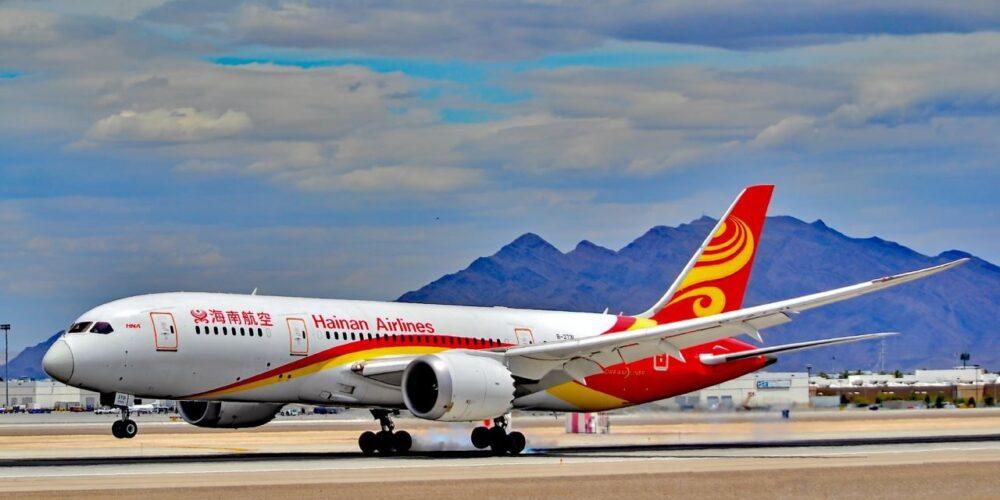 Aeroporto di Roma-Fiumicino: volo in ritardo HU 7992 Roma/Chongqing del 26.02.19